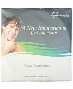 uploads/product/cd-literature-male-circumcision-669623e42776ebf_cover.jpg