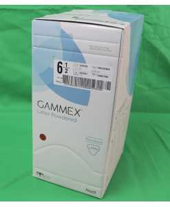 uploads/product/gamex-sterile-7-5-426683ad75ea72d_cover.JPG